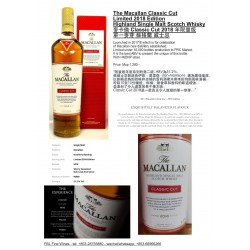 Macallan Single Cut 2018...